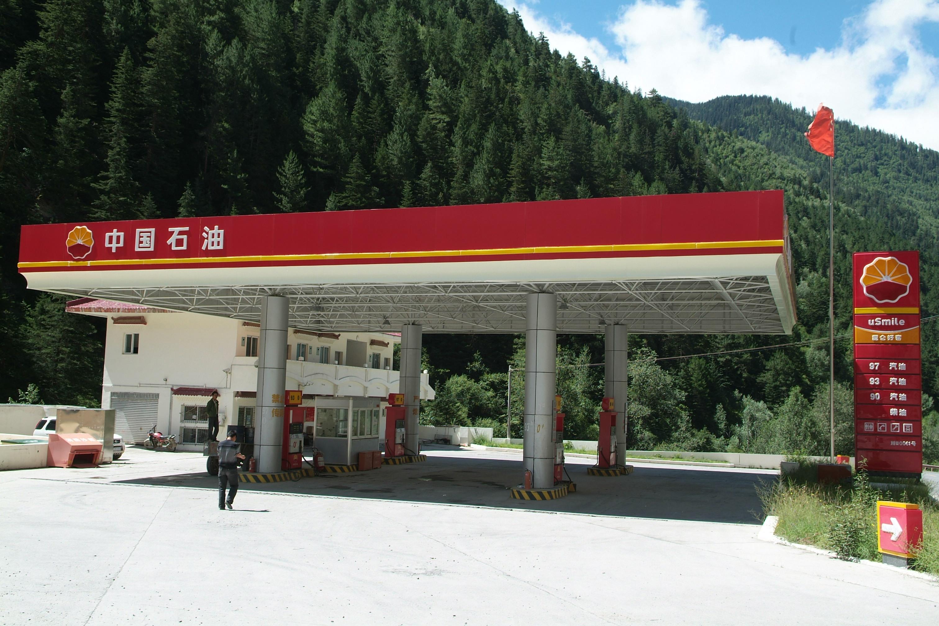 幼儿园区角环境布置图片加油站